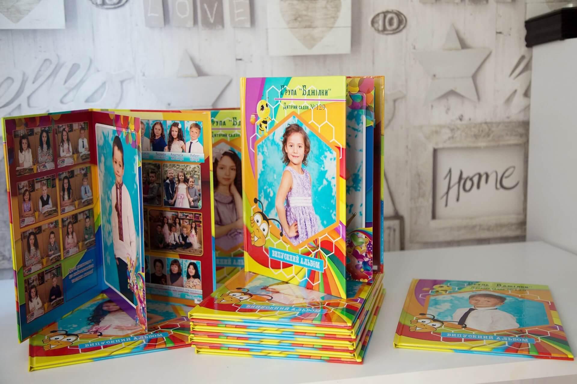 выпускные альбомы для детского сада Киев Ирпень Буча